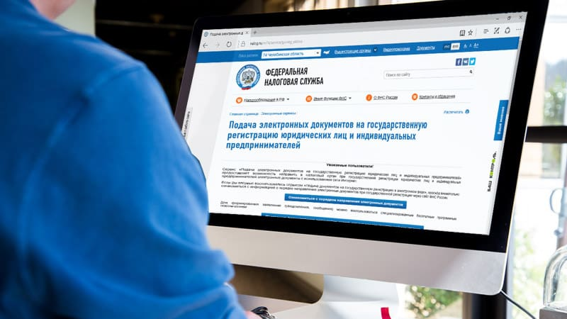 Регистрация бизнеса на выращивании растений через сайт госуслуг